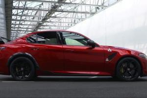 Alfa Romeo Giulia GTA oficial